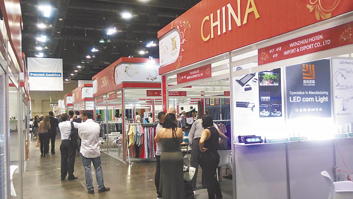 Posponen expo comercial de  Centroamérica por coronavirus