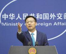 China investigará a cuatro  medios de Estados Unidos
